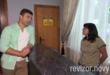 Ревизор с Тищенко 8 сезон - Переяслав-Хмельницкий