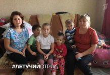 Летучий отряд на Первом канале 23.12.2017