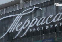 На ножах: Калининград - Терраса