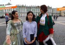 Ревизорро - Санкт-Петербург (7 сезон 5 серия)