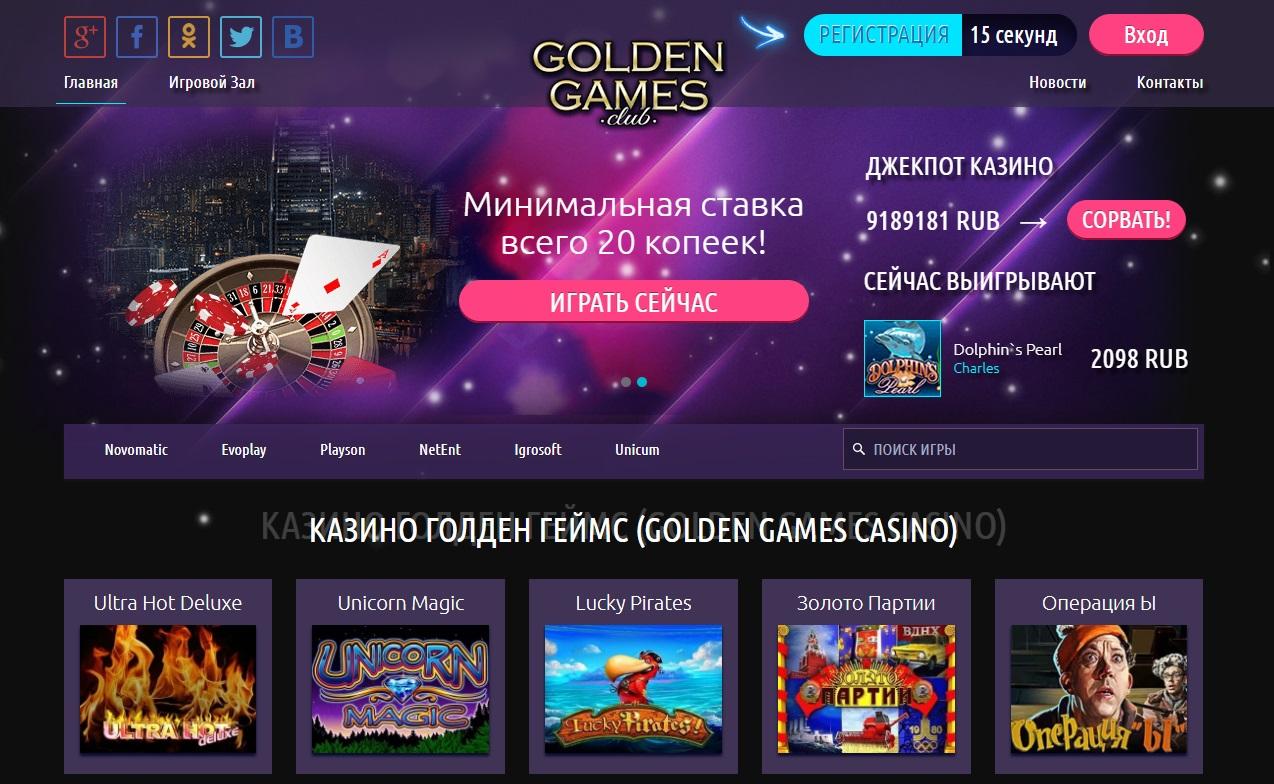Опустоши копилку на игровом слоте «Piggy Bank» — казино golden games