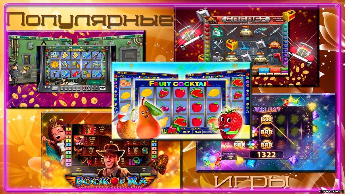 Обзор онлайн-казино Вулкан